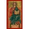 Kép 3/13 - Golden Tsar tarot