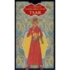 Kép 1/13 - Golden Tsar tarot