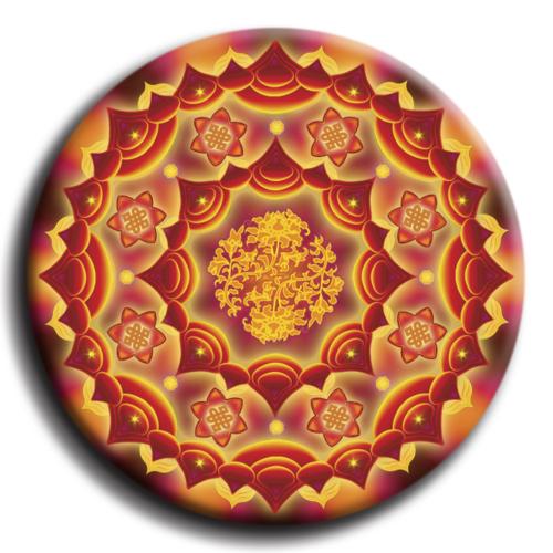 Szerelem, házasság és tartós párkapcsolat mandala - fém hűtőmágnes 6 cm Ø