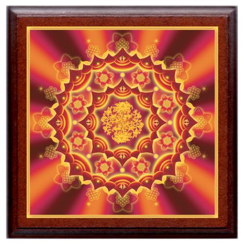 Szerelem, házasság és tartós párkapcsolat mandala - kis falikép 18x18 cm